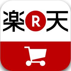 楽天市場 アプリ お買い物 通販