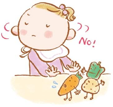 野菜嫌い 子ども 好き嫌い