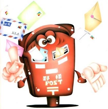 通信教育 ポスト 郵送