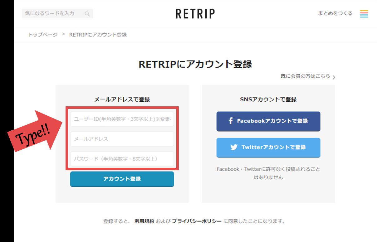 retrip3