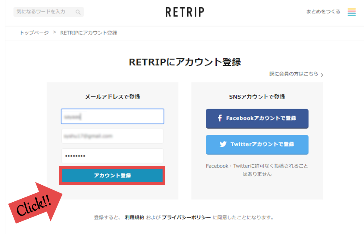 retrip4