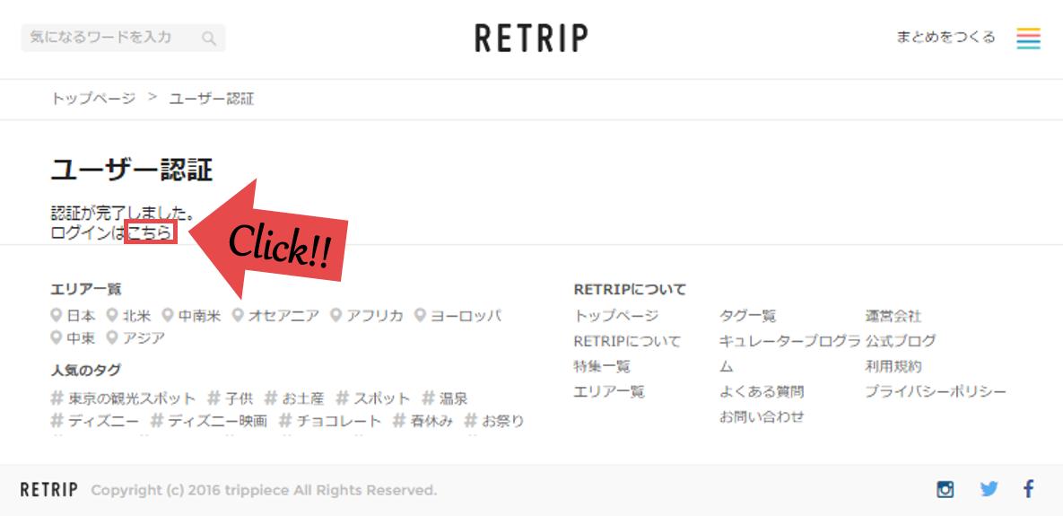 retrip6