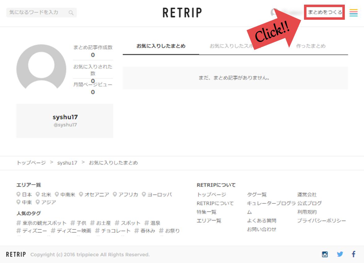 retrip7