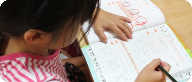 小学講座 通信教育