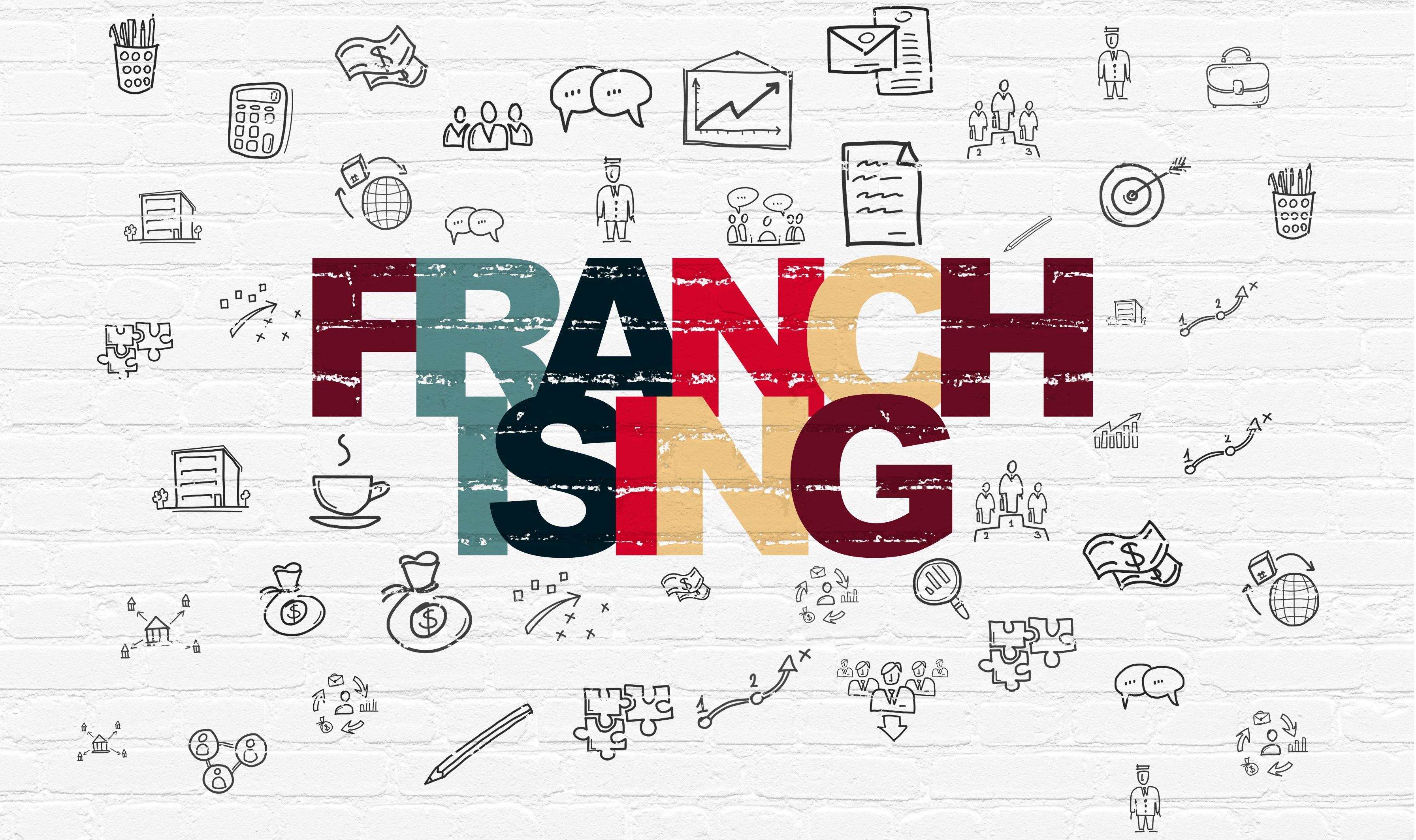 フランチャイズ ビジネス 携帯 Franchise