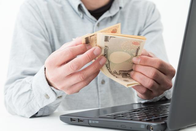 お金 パソコン 副業