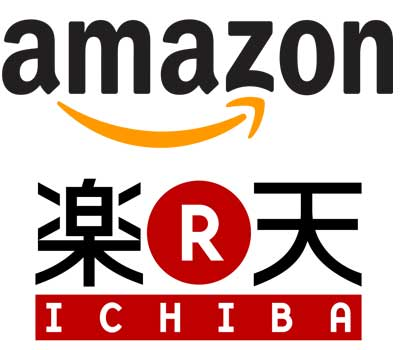 ネットショッピング amazon 楽天市場