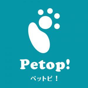 ペット情報サイト「ペットピ!」