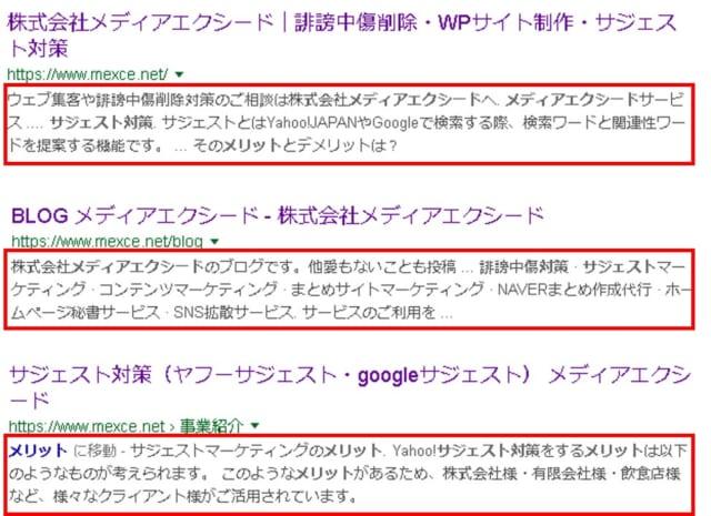 ページの検索結果画面