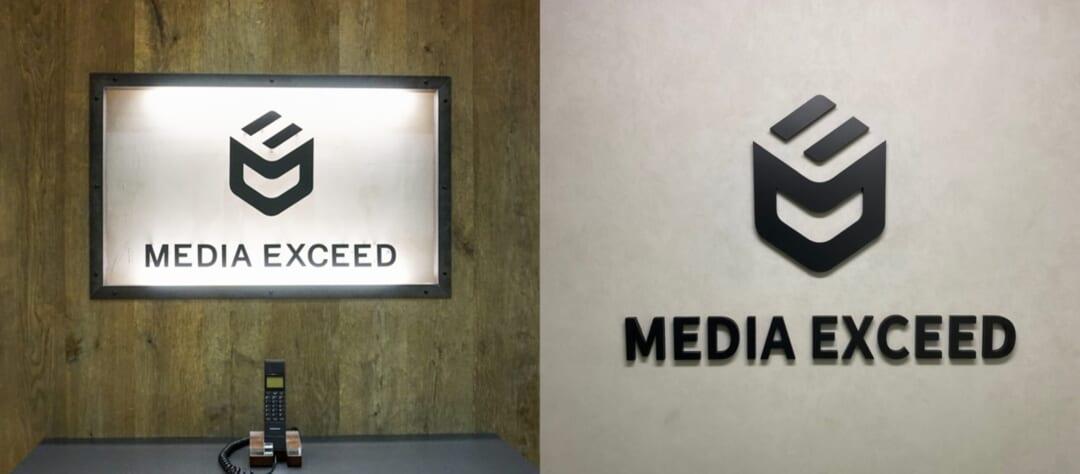 メディアエクシードのエントランス