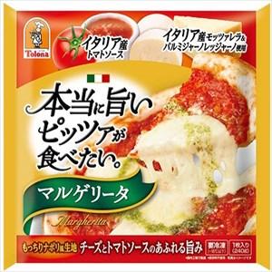 冷凍ピザトロナジャパン