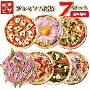 冷凍ピザカーサ・カキヤ
